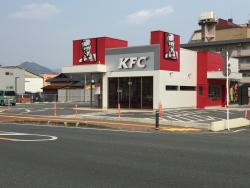Kentucky Fried Chicken Yamaga Branch