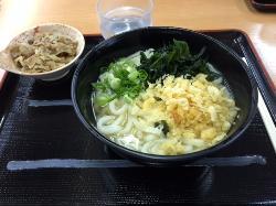 Tamoya, Otsu Bypass