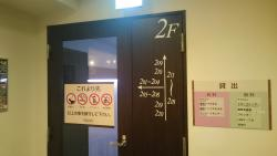Hotel New Gaea Inn NAKASUHIGASHI