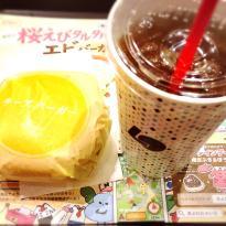 Lotteria Shibuya Dogenzaka - branch