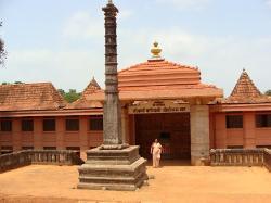 Shri Saunsthan Gokarn Partagali Jeevotham Math