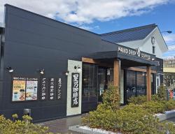 Hoshino Coffee Matsudo Kiyoshigaoka