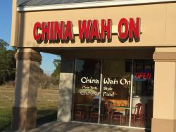 ‪China Wahon‬