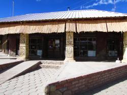 Tibet Cafe Bar
