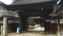 Yochi-in Temple