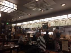 Toriise Isezakicho Main Shop