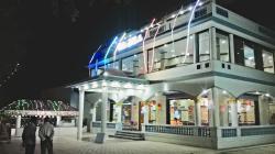 Agni Restaurant