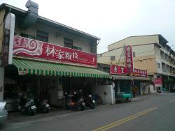 Lin's Meinung Hakka Flat Rice Noodle