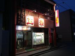 Chinese Restaurant Seika