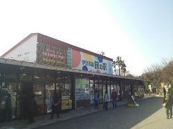 Izukogen Tabinoeki Granpalport