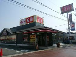 Gyoza No Osho Nara Kashiwagi