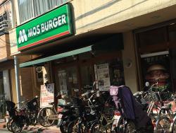 Mos Burger Mizonokuchi Chuo