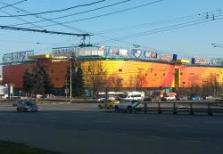 Shopping Center Kaluzhskiy