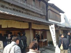 Tofuanyamanaka