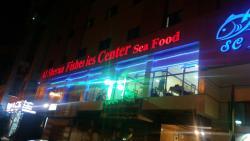 AL Sheraa Fisheries Centre Ajman