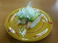 Sushiro, Minamisuna
