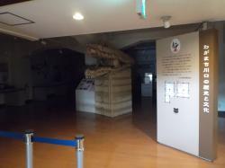 Kawaguchi Municipal Cultural Properties Center