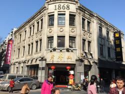 Wenzhou Wuma Street Yunbo Shopping Site