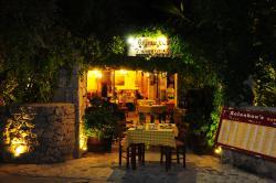 Scloubos Tavern