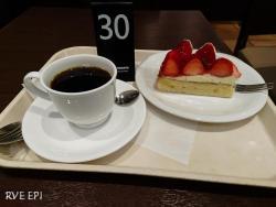 Italian Tomato Cafe Jr. Kawagoe Crea Mall