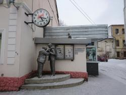 Monument to Afonya And Plasterer Kolya