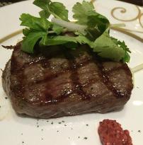 Akita Beef Gentei Rb Steakhouse