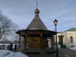Chapel Filaret