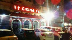 Chungfa