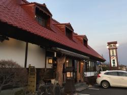 Kyodo Dining Sansaku