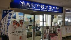 Toba Tourist Information Center