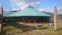 Tempat persinggahan  Taman Kimitsu