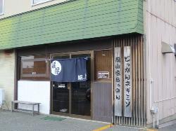 Okayama Ramen Men-Ya Shosei
