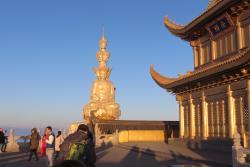 Huayan Summit
