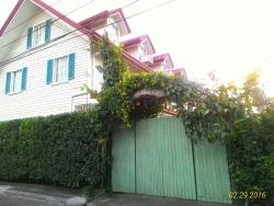Madie's Place Guest House