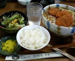 Sanpachiya Udon Komaki