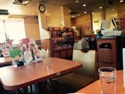 Denny's Chiba New Town