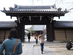 Kuwana Betsuin Honto-ji Temple