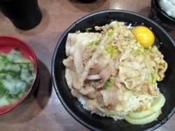 Sutaminahanten Kunitachihigashi
