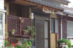 Minshuku Chiyo