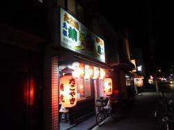 Takotora Main Store