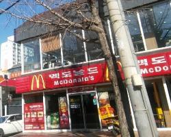McDonald's Hwamyeong-Dong