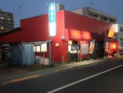 Hachinoko Dining