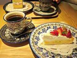 Saza Coffee Tsukuba Ekimae