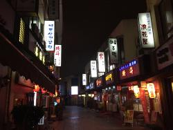 Ju Lu Shao RiShi Restaurant