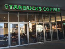 Starbucks Coffee Osaka Dome City