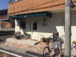Cafe Sonido