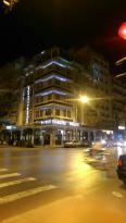 埃格納狄亞宮殿酒店