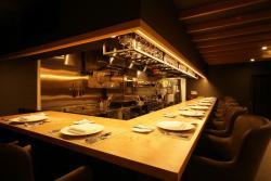 Le Collier D'or Restaurant