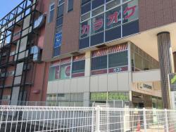 Gusto Kohoku Center-Minami