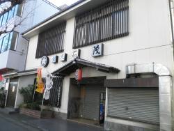 Ishimo